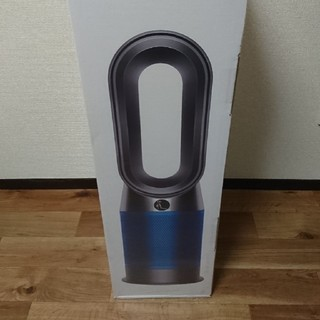 Dyson - 新品未使用 ダイソン dyson pure hot + cool HP04IBN