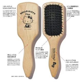 ハローキティ - BAILA 9月号♡ハローキティ × BAILA♡高級豚毛使用 ミラクルブラシ