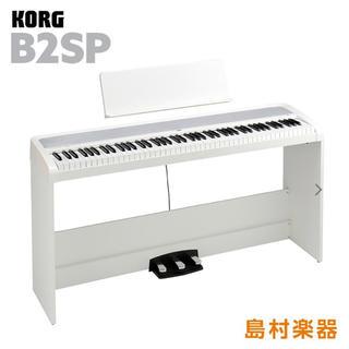 KORG B2SP WH ホワイト 電子ピアノ 88鍵盤(電子ピアノ)