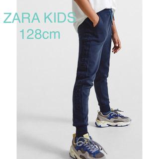 ZARA KIDS - ZARA KIDS ザラ キッズ パンツ ズボン