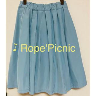 ロペピクニック(Rope' Picnic)の【ロペピクニック 】リバーシブル★ひざ丈スカート★(ひざ丈スカート)