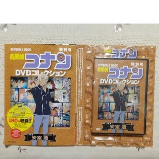 ショウガクカン(小学館)の名探偵コナンDVDコレクション バイウイ-クリ-ブック 特別号(アニメ)
