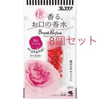 【8個セット】ケア ブレスパルファム 飲むカプセル ローズ(50粒入)(口臭防止/エチケット用品)