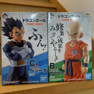 ドラゴンボール - 一番くじ ドラゴンボール STRONG CHAINS!! C賞 B賞 セット