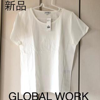 グローバルワーク(GLOBAL WORK)の新品☆グローバルワーク 白T(Tシャツ(半袖/袖なし))