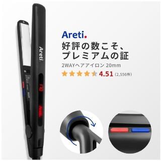 新品未開封 Areti-i679BK 20mm コテ カール ブラック 黒(ヘアアイロン)