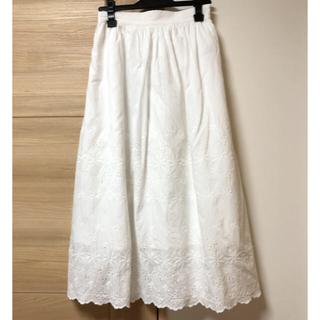 白スカート レース 刺繍