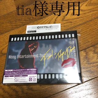 トリプルエー(AAA)のNissy Entertainment 2nd Live-FINAL-in TO(ミュージック)