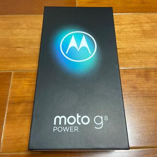 アンドロイド(ANDROID)の【新品・未使用】Motorola simフリー moto g8 power(スマートフォン本体)