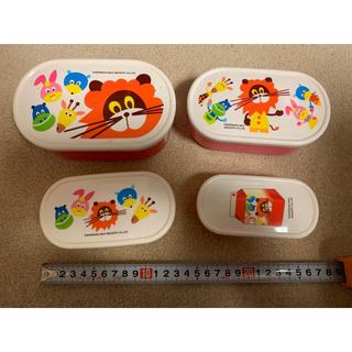 モリナガニュウギョウ(森永乳業)の森永ミルク お弁当箱 4個 1つに収納可能! 未使用品 レンジ使用可(弁当用品)