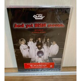 【新品】And yet BiSH moves.(DVD)(ミュージック)