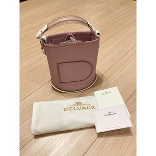 Hermes - 【Delvaux/デルヴォー】Pin Mini Bucket★ピンク★新品