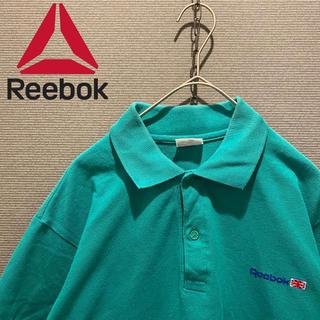リーボック(Reebok)の【リーボック】Reebok ビッグサイズ ゆったり ワンポイント 刺繍 ゆったり(ポロシャツ)