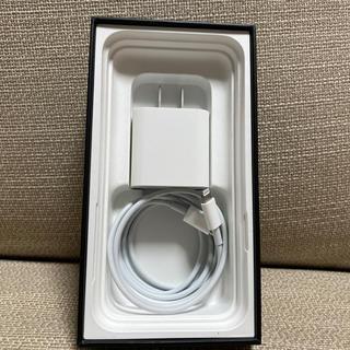 アップル(Apple)のiPhone11pro 充電器(バッテリー/充電器)