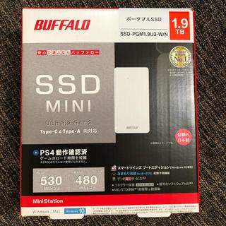 バッファロー(Buffalo)の【送料無料】バッファロー ポータブルSSD 1.9TB ホワイト(その他)