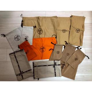 エルメス(Hermes)のエルメス HERMES 巾着 保存袋 袋 13点セット(ショップ袋)