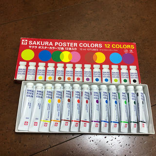 サクラクレパス(サクラクレパス)のサクラ ポスターカラー 12色 (絵の具/ポスターカラー)