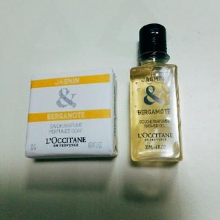 ロクシタン(L'OCCITANE)のロクシタン ジャスミン&ベルガモット(ボディソープ/石鹸)