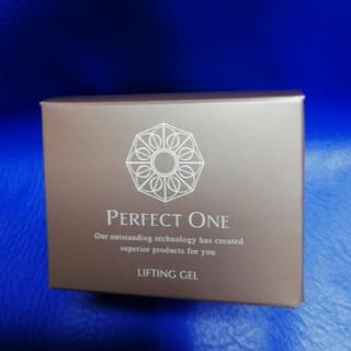 パーフェクトワン(PERFECT ONE)のパーフェクトワンリフティングジェル(オールインワン化粧品)