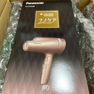 パナソニック(Panasonic)のPanasonicドライヤー ナノケア EH-NA0B-PN ピンクゴールド(ドライヤー)