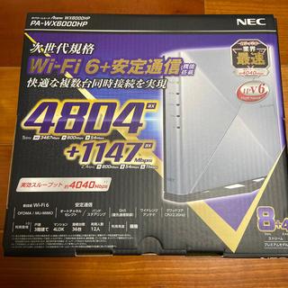 エヌイーシー(NEC)の【新品】NEC PA-WX6000HP Aterm Wi-Fiホームルータ (PC周辺機器)