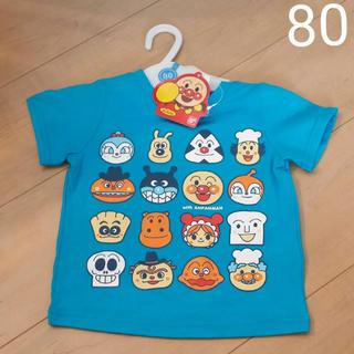 アンパンマン(アンパンマン)の新品☆80 アンパンマン Tシャツ 男の子(Tシャツ)