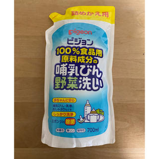 ピジョン(Pigeon)のPigeon 哺乳瓶 野菜洗い詰替(食器/哺乳ビン用洗剤)