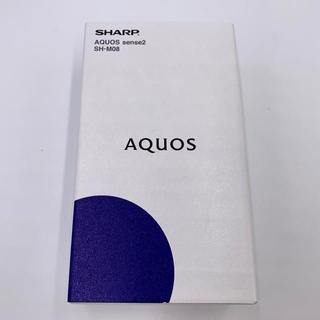 シャープ(SHARP)の【新品未開封】aquos sense2 ホワイトシルバー simフリー(スマートフォン本体)