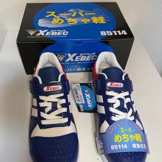 スーパーめちゃ軽 安全靴(新品)