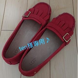 アグ(UGG)のUGG W DEMPSEY デンプシー(ローファー/革靴)
