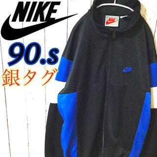 ナイキ(NIKE)の激レア NIKE 90.s 銀タグ ストリート ジャージ スポーツ MIX(ジャージ)