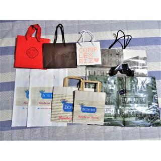 シセイドウ(SHISEIDO (資生堂))のショッパーまとめ売り 資生堂、エシレ、コンプレックスビズ、リンツ、ケーニヒスクロ(ショップ袋)
