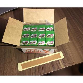 Nestle - 【インスタ映え】プレゼントにぴったり《限定ミロ24粒》
