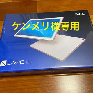 エヌイーシー(NEC)の【新品・未開封】NEC LAVIE Tab E TE710/KAW(タブレット)