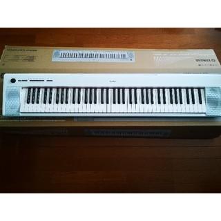 ヤマハ(ヤマハ)のYAMAHA ヤマハ 電子ピアノ キーボード ピアジェーロ NP-32 ホワイト(電子ピアノ)