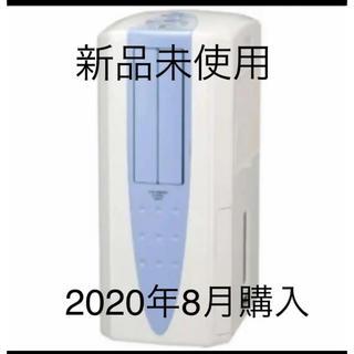 新品未開封☆CORONA CDM-F1019(A) スカイブルー