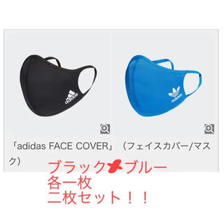 adidas - adidas フェイスカバー マスク
