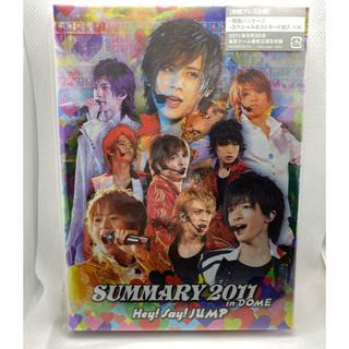 ヘイセイジャンプ(Hey! Say! JUMP)のHey! Say! JUMP SUMMARY 2011 in DOME 初回盤(ミュージック)