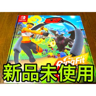 ニンテンドースイッチ(Nintendo Switch)の新品・未使用 任天堂 Switch スイッチ リングフィットアドベンチャー(家庭用ゲーム機本体)