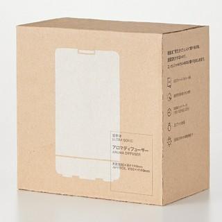 ムジルシリョウヒン(MUJI (無印良品))の《新品》無印良品 超音波アロマディフューザー/約直径80×高さ140mm(アロマディフューザー)