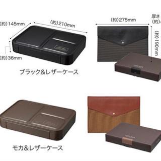 【2セット売り】フードマン600&専用レザーケース付 弁当箱(弁当用品)
