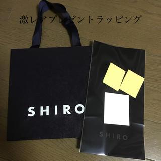 シロ(shiro)の激レア新品SHIROホワイトリリー香水カードショッパープレゼントセット(ショップ袋)