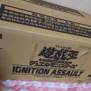 遊戯王 イグニッションアサルト 1カートン 新品  完全 未開封