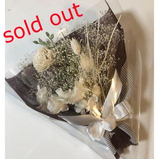 ホワイトブーケ/スワッグ かすみ草 紫陽花 プリザーブドフラワー(プリザーブドフラワー)