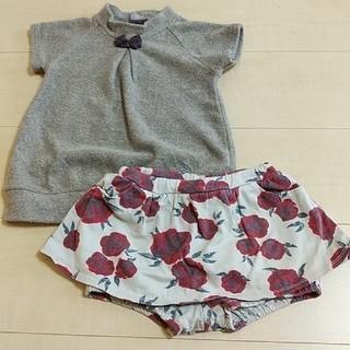 ベベ(BeBe)のBebe 美品♡90セット(Tシャツ/カットソー)