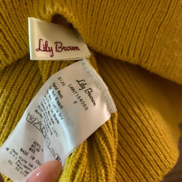 Lily Brown(リリーブラウン)のlilybrown ニットノースリーブ レディースのトップス(ニット/セーター)の商品写真