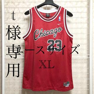 NIKE - US ナイキ NBA シカゴ ブルズ マイケル ジョーダン ユニフォーム