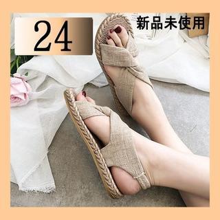【24.0】ベージュ☆バックストラップ*ぺたんこ サンダル 0810(サンダル)