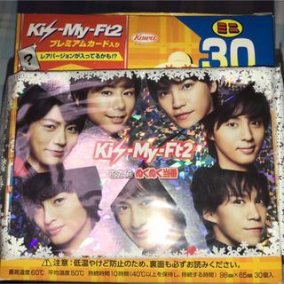 キスマイフットツー(Kis-My-Ft2)のホッカイロぬくぬく当番の付録 Kis-My-Ft2(アイドルグッズ)