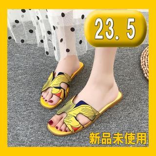 【23.5】派手カワ*イエロー*ぺたんこ サンダル 0810(サンダル)